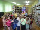 b_1500_100_16777215_00___images_Przyszow_2012_misiek7.JPG